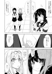 >_< 2girls ^_^ closed_eyes comic fubuki_(kantai_collection) hair_ribbon holding_hands ichimi kantai_collection long_hair monochrome multiple_girls neckerchief open_mouth ponytail ribbon smile translated wind yuudachi_(kantai_collection)