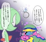 alolan_muk closed_eyes from_behind gardevoir green_hair muk no_humans open_mouth pokemon pokemon_(game) pokemon_sm ring tagme translation_request