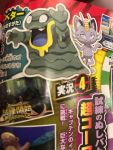 alolan_grimer alolan_meowth corocoro grimer meowth pokemon pokemon_sm