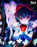 2girls animated animated_gif apple black_hair blush disappear food fruit gloves green_eyes kanzaki_itsuki katerina_(rondo_duo) long_hair lowres multiple_girls pink_hair red_eyes rondo_duo short_hair snow_white snow_white_(cosplay) tinkle_bell vanish vanishing