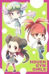 3girls asuna_(pokemon) book brown_hair chibi full_body goggles goggles_on_head gym_leader hair_ornament hand_on_hips helmet lavender_eyes lavender_hair multiple_girls nagi_(pokemon) open_mouth outstretched_arm pokemon pokemon_(game) pokemon_oras ponytail red_eyes redhead school_uniform shoes smile text tied_hair tsutsuji_(pokemon) twintails