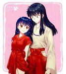 1boy 1girl black_hair blue_eyes brown_eyes costume_switch couple hetero higurashi_kagome inuyasha inuyasha_(character) inuyasha_(human) long_hair necklace smile