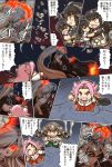 5girls aircraft airplane bikini_bottom bikini_top black_hair brown_hair clenched_hand clenched_teeth close-up closed_eyes comic damaged detached_sleeves elbow_gloves firing fubuki_(kantai_collection) giantess gloves glowing glowing_eyes grey_eyes hairband headgear hisahiko hug jacket japanese_clothes jun'you_(kantai_collection) kantai_collection long_hair long_sleeves looking_at_viewer looking_back low_ponytail multiple_girls nontraditional_miko open_mouth pink_hair plaid plaid_skirt pleated_skirt pointing red_eyes rigging scared scroll short_hair skirt smoke spiky_hair teeth translation_request turret violet_eyes white_jacket wide_sleeves