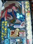 10s alolan_raticate gumshoos lycanroc official_art pokemon pokemon_sm