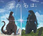 b-2 dual_persona godzilla godzilla_(series) kaijuu kimi_no_na_wa no_humans shin_godzilla sky