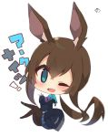 1girl ;d amiya_(arknights) animal_ear_fluff animal_ears arknights bangs black_jacket blue_eyes blue_skirt blush brown_hair brown_legwear chibi commentary_request full_body hair_between_eyes highres jacket jewelry long_hair long_sleeves looking_at_viewer muuran one_eye_closed open_clothes open_jacket open_mouth pantyhose pleated_skirt ponytail puffy_long_sleeves puffy_sleeves purple_neckwear rabbit_ears ring simple_background skirt sleeves_past_wrists smile solo translation_request very_long_hair white_background
