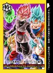 dragon_ball dragon_ball_super goku_black kaioushin mai_(dragon_ball) son_goku super_saiyan_blue super_saiyan_rose trunks_(dragon_ball) trunks_(future)_(dragon_ball) vegeta zamasu