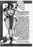 1girl absurdres blush breasts cleavage fan fatal_fury female full_body great_magami highres japanese_clothes king_of_fighters large_breasts loincloth long_hair looking_at_viewer monochrome narrow_waist ninja open_mouth paper_fan pelvic_curtain ponytail revealing_clothes ribbon scan shiranui_mai smile snk solo the_king_of_fighters thick_thighs translation_request wide_hips