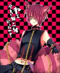 ahoge alice_in_the_country_of_the_heart boris_airay cat_ears jewelry pink_hair short_hair smile yellow_eyes