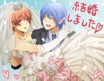 angel_beats! blush crossdress heart hinata_hideki wedding yuzuru_otonashi
