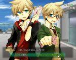 blonde_hair blue_eyes blush glasses kagamine_len nana_yokohata necktie seifuku short_hair shy sky sweat vocaloid