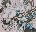 1boy 1girl artist_request bare_shoulders breasts dark_magician dark_magician_girl dated duel_monster female gloves hat large_breasts long_hair looking_at_viewer magical_girl monochrome wizard_hat yu-gi-oh! yuu-gi-ou_duel_monsters