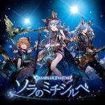 1boy 2girls album_cover animal_ears bare_shoulders bird black_gloves blue_eyes blue_hair bow bowtie breasts copyright_name cover drum drum_set drunk_(granblue_fantasy) earrings electric_guitar erun_(granblue_fantasy) ferry_(granblue_fantasy) fingerless_gloves gloves granblue_fantasy guitar harbin hat headphones instrument jewelry light_brown_hair long_hair microphone microphone_stand minaba_hideo multiple_girls navel official_art open_mouth puffy_short_sleeves puffy_sleeves short_hair short_sleeves shorts sideboob sierokarte single_earring smile text wavy_hair yellow_eyes