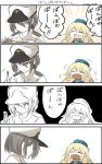 10eki_(tenchou) 1boy 1girl 4koma ^_^ admiral_(kantai_collection) atago_(kantai_collection) beret blonde_hair brown_eyes closed_eyes comic covered_mouth gag hair_between_eyes hat highres improvised_gag kantai_collection long_hair looking_back military military_uniform open_mouth pan-pa-ka-paaan! partially_colored peaked_cap pen short_hair smile sweatdrop tape tape_gag translation_request twitter_username uniform upper_body white_background