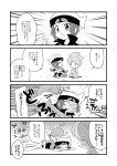 >:o >_< 10s 2boys 4koma :o bano_akira broken_heart closed_eyes comic delcatty gallade gardevoir hug monochrome multiple_boys petting pokemon pokemon_(creature) pokemon_(game) pokemon_oras sitting translation_request yuuki_(pokemon) yuuki_(pokemon)_(remake) |_|