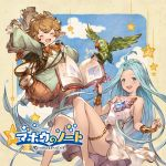 2girls :d ^_^ ahoge album_cover animal bare_shoulders bird blue_eyes blue_hair blue_sky book bow bridal_gauntlets choker closed_eyes clouds collarbone compass cover dress granblue_fantasy hair_intakes heart jumping light_brown_hair long_hair long_sleeves lyria_(granblue_fantasy) minaba_hideo multiple_girls open_book open_mouth pants parrot rainbow scroll short_hair sierokarte sky sleeves_past_wrists smile star text thigh_strap white_dress