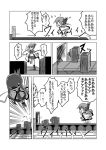 1girl bandage chibi coat comic commentary_request directional_arrow eyebrows eyebrows_visible_through_hair folded_ponytail greyscale hair_ornament hairclip inazuma_(kantai_collection) kantai_collection lightning_bolt loafers long_hair meitoro monochrome nanodesu_(phrase) neckerchief o_o open_mouth pleated_skirt school_uniform serafuku shaded_face shoes skirt sleeves_past_wrists speech_bubble sweat translation_request treadmill wheel_o_feet