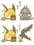 :3 dusclops mawile no_humans plant pokemon pokemon_(game) potted_plant raichu rairai-no26-chu