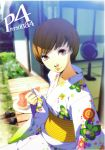 artbook food fruit highres japanese_clothes kimono official_art persona persona_4 satonaka_chie short_hair soejima_shigenori watermelon yukata