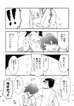 !! 1boy 1girl admiral_(kantai_collection) arm_hug blush breasts comic greyscale highres ikari_manatsu kaga_(kantai_collection) kantai_collection monochrome side_ponytail translation_request