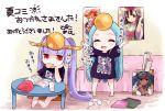 1girl amaterasu_(p&d) ambiguous_gender artist_request blue_hair blush cleavage dark_skin hera_(p&d) puzzle_&_dragons red_eyes translation_request tsukuyomi_(p&d)
