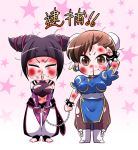 2girls after_battle baggy_pants barefoot blood bracelet breasts brown_hair bruise bun_cover captured chibi chun-li cleavage crying cuffs drill_hair han_juri handcuffs injury jewelry marimo_(yousei_ranbu) multiple_girls nosebleed pants pantyhose purple_hair salute spiked_bracelet spikes street_fighter street_fighter_iv street_fighter_iv_(series) tears toeless_socks toenail_polish torn_clothes torn_pantyhose twin_drills