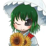 1girl avatar_icon black_eyes chamaji commentary_request eyebrows_visible_through_hair flower green_hair hair_between_eyes kazami_yuuka long_sleeves looking_at_viewer lowres one_eye_closed parasol plaid plaid_vest shirt short_hair sidelocks signature smile solo sunflower touhou umbrella upper_body vest wavy_hair white_background white_shirt