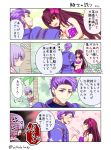 1boy 2girls adapted_costume alternate_costume anger_vein armor bare_arms bare_shoulders berserker_(fate/zero) bikini breasts check_translation cleavage comic fate/grand_order fate_(series) flower glasses hair_flower hair_ornament hair_over_one_eye heart heart_background hisohiso_(altoblue) lancelot_(fate/grand_order) large_breasts long_hair looking_at_another multiple_girls nature outdoors palm_tree plant purple_hair scathach_(fate/grand_order) scathach_(swimsuit_assassin)_(fate) shielder_(fate/grand_order) short_hair speech_bubble stone swimsuit translation_request tree twitter_username upper_body violet_eyes