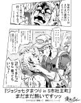 2boys absurdres araki_hirohiko_(style) backpack bag baseball_cap cellphone comic directional_arrow fan halftone halftone_background hat higashikata_jousuke highres hirose_kouichi jojo_no_kimyou_na_bouken kuujou_joutarou male_focus merchandise monochrome multiple_boys nijimura_okuyasu open_mouth paper_fan parody patterned_background pesci phone prosciutto shirt smartphone sweat t-shirt taki_reki translated