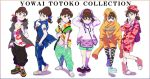 6+girls armband backpack bag boots brown_eyes brown_hair character_name coat glasses hat hood hoodie index_finger_raised jumpsuit looking_at_viewer low_twintails multiple_girls multiple_persona oku_(2964_okn) osomatsu-kun osomatsu-san pantyhose parody pose shoes short_twintails shorts simple_background sleeveless sleeveless_hoodie sleeves_past_wrists sneakers sunglasses tied_hair tokyo_girls_collection twintails white_background yowai_totoko