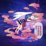 black_dress blank_stare blouse blue_hair capelet closed_eyes clouds colored_eyelashes doremy_sweet dress full_body hug kishin_sagume ko_kita legacy_of_lunatic_kingdom long_hair pom_pom_(clothes) short_hair silver_hair single_wing sleeping sleeping_on_person thought_bubble touhou translation_request universe white_blouse wings