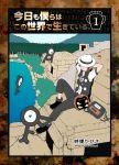 artist_request cover hat kabuto_(pokemon) poke_ball pokemon ruins trees unown water
