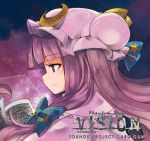 1girl bangs blunt_bangs book bow crescent crescent_moon_pin dress expressionless floating_hair hair_bow half-closed_eye hat_ornament light long_hair mob_cap moon_print open_book patchouli_knowledge profile purple purple_dress purple_hair reading solo sparkle star star_print touhou umigarasu_(kitsune1963) violet_eyes