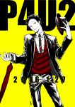 1boy 2016 adachi_tooru alternate_costume black_hat black_jacket black_necktie black_pants closed_umbrella collared_shirt copyright_name cowboy_shot dated fedora formal hat hat_removed head_tilt headwear_removed holding holding_hat holding_umbrella jacket limited_palette long_sleeves looking_at_viewer necktie official_art open_clothes open_jacket pants parted_lips persona persona_4:_the_ultimate_in_mayonaka_arena persona_4:_the_ultimax_ultra_suplex_hold red_vest saitou_rokuro shirt solo suit teeth umbrella waistcoat white_shirt wing_collar yellow_background