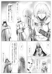 1girl 2boys al_mualim assassin's_creed assassin's_creed_(series) blood braid comic crossover didloaded highres hood izayoi_sakuya knife monochrome multiple_boys open_mouth touhou translated twin_braids white_background