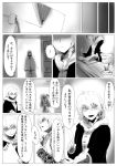 2girls assassin's_creed_(series) blood braid comic crossover didloaded fanbook female highres hood indoors izayoi_sakuya kirisame_marisa monochrome multiple_girls open_mouth touhou translated twin_braids upper_body