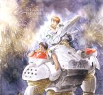 1boy 1girl 2016 alphonse_(av-98_ingram) antennae arm_support black_hair copyright_name dated eyebrows fireworks graphite_(medium) happy head_rest insignia izumi_noa kidou_keisatsu_patlabor light_brown_hair looking_afar mecha open_mouth police police_uniform policewoman riding science_fiction shinohara_asuma short_hair smile traditional_media uniform uniform_vest ususionorisio vest watch watch watercolor_(medium)