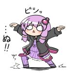>:o 1girl :o animal_hood bunny_hood chibi dress female full_body hood hood_down hooded_jacket hoodie jacket katsumi5o long_sleeves looking_at_viewer low_twintails open_clothes open_hoodie outstretched_arms pose purple_dress purple_hair ribbed_dress solid_circle_eyes solo spread_arms strapless strapless_dress striped striped_legwear translation_request triangle_mouth tube_dress twintails vocaloid voiceroid white_background yuzuki_yukari
