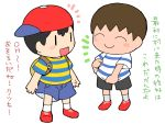 2boys baseball_cap black_eyes black_hair brown_hair crossover doubutsu_no_mori kasugai_(de-tteiu) mother_(game) mother_2 multiple_boys ness nintendo short_hair super_smash_bros. translation_request villager_(doubutsu_no_mori)