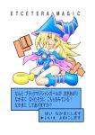 1girl bare_shoulders blonde_hair boots dark_magician_girl duel_monster female gloves green_eyes hat long_hair magical_girl sitting skirt solo wizard_hat yu-gi-oh!