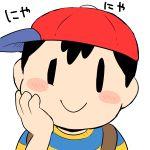 1boy baseball_cap black_eyes black_hair blush kasugai_(de-tteiu) mother_(game) mother_2 ness nintendo short_hair smile solo
