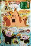 10s bewear corocoro palossand pokemon pokemon_sm sandygast stufful