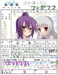 blush iron_maiden_jeanne marriage_certificate purple_hair red_eyes shaman_king silver_hair tao_ren translation_request yellow_eyes