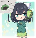 1girl :d animal_ear_headphones animal_ears bangs black_hair blue_eyes blush breasts collared_shirt commentary_request directional_arrow dress_shirt eyebrows_visible_through_hair fake_animal_ears floral_background food green_legwear green_shirt green_skirt hair_between_eyes headphones headset highres holding holding_food kyoumachi_seika long_hair long_sleeves medium_breasts milkpanda open_mouth shirt skirt sleeves_past_wrists smile solo sparkling_eyes thigh-highs translation_request voiceroid