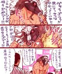 3boys 3koma anger_vein brown_hair clenched_hand comic danganronpa danganronpa_3 facial_hair great_gozu highres long_hair male_focus mask microphone multiple_boys muscle nipples norita_(eri6m6rie) nose_ring referee sweat topless translation_request