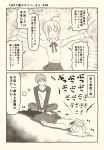 1boy 1girl ahoge blush comic despair emiya_shirou face_down fate/grand_order fate_(series) hands_up happy looking_down lying monochrome on_floor on_stomach outstretched_arms saber shiny sitting skirt spot_color spread_arms translation_request tsukumo