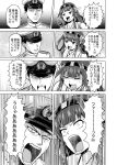 1boy 1girl admiral_(kantai_collection) ahoge bangs bomber_grape closed_eyes comic detached_sleeves double_bun epaulettes hairband hat headgear highres kantai_collection kongou_(kantai_collection) long_hair military military_hat military_uniform monochrome nontraditional_miko open_mouth peaked_cap shaded_face shouting sweatdrop translation_request uniform wide-eyed wide_sleeves