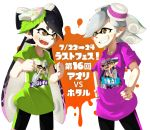 2girls absurdres aori_(splatoon) bike_shorts brown_eyes cowboy_shot dated datemegane domino_mask earring_removed fangs food food_on_head grin hands_on_hips highres hotaru_(splatoon) long_hair looking_at_another mask mole mole_under_eye multiple_girls object_on_head open_mouth pointy_ears shirt short_hair single_vertical_stripe smile splatoon standing t-shirt tentacle_hair