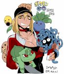 10s 1girl baseball_cap bellsprout blonde_hair breasts bulbasaur cellphone cleavage copyright_name dark_skin doduo female_protagonist_(pokemon_go) fingerless_gloves gloves grin hat heart large_breasts long_hair looking_at_viewer nankinjouto oddish open_mouth orange_eyes phone pokemon pokemon_(game) pokemon_go ponytail red_eyes simple_background smile solo tangela teeth weedle white_background