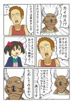 1boy 1girl 4koma black_hair comic hair_ribbon love_live! love_live!_school_idol_project pinsir pokemon ribbon school_uniform shiitake_nabe_tsukami sweat translated twintails yazawa_nico